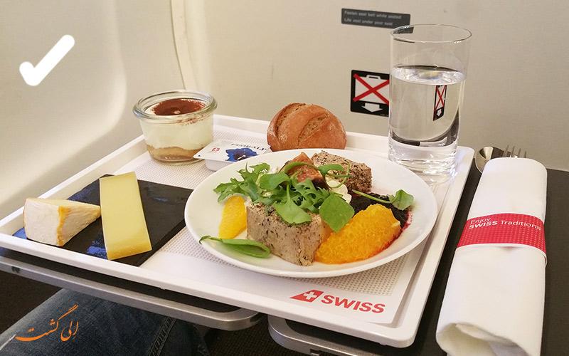 غذا داخل هواپیما