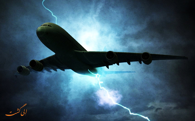 صاعقه به هواپیما