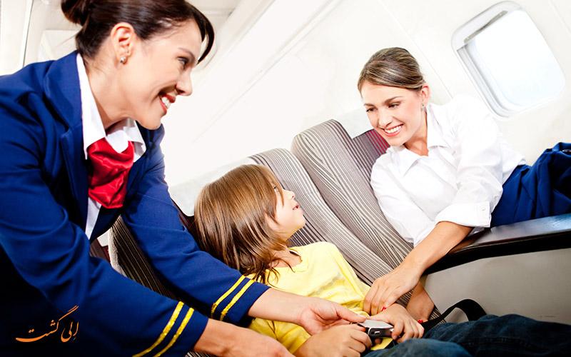 کمک در هواپیما