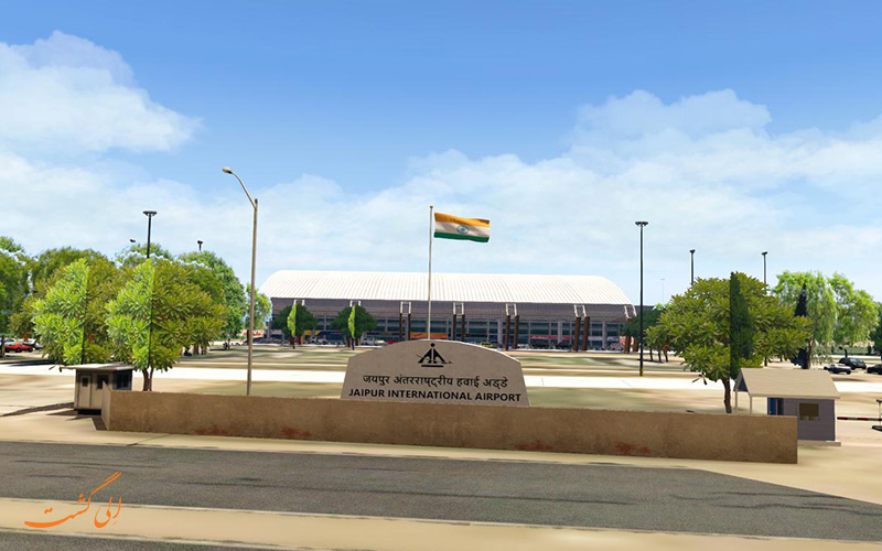فرودگاه جیپور هند