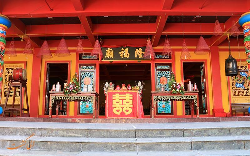 آداب انعام دادن در چین