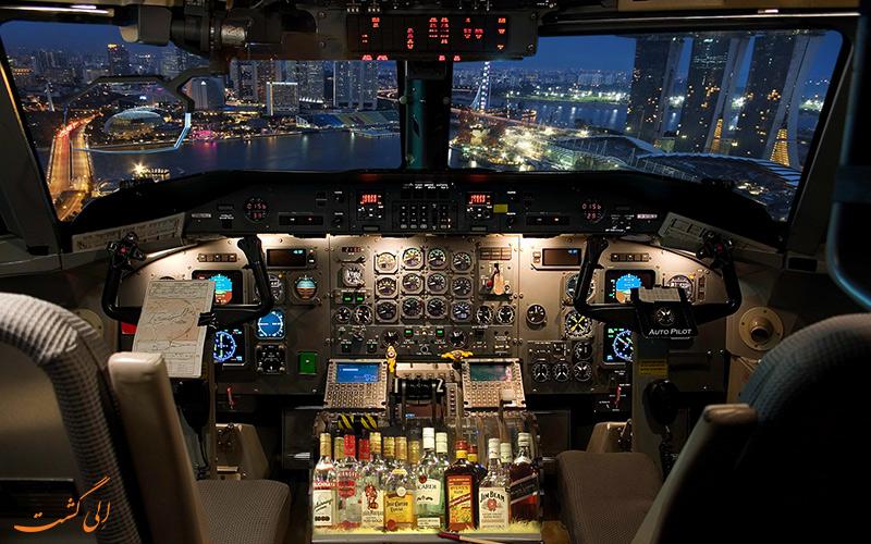 شناخت کابین خلبان