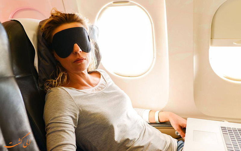 راحتی بیشتر در پروازهای اکونومی