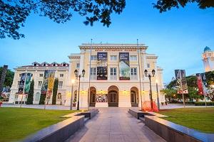موزه تمدن های آسیایی - الی گشت