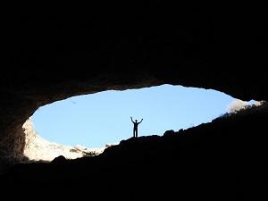 غار رودافشان - الی گشت