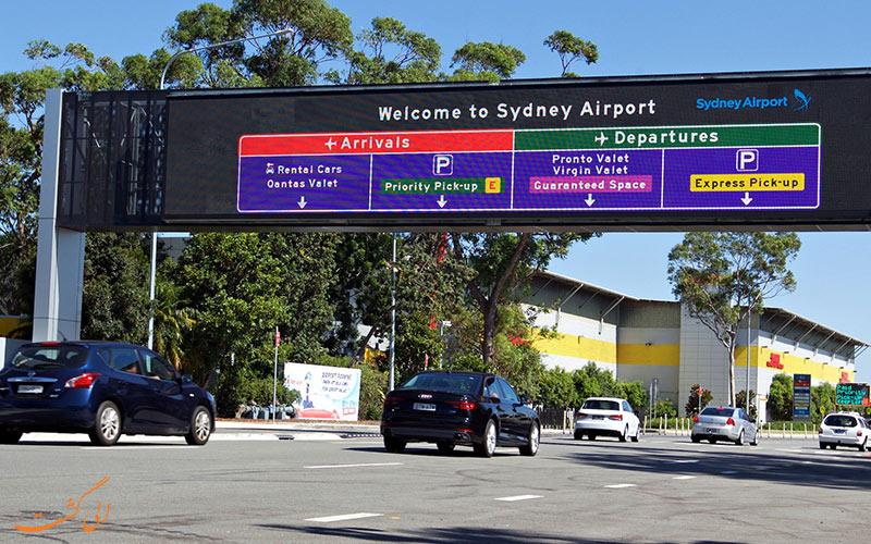 معرفی فرودگاه سیدنی