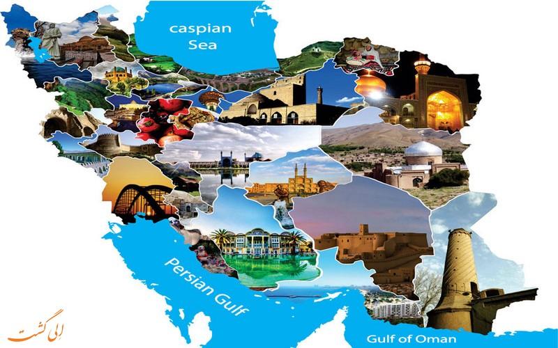 توسعه صنعت گردشگری