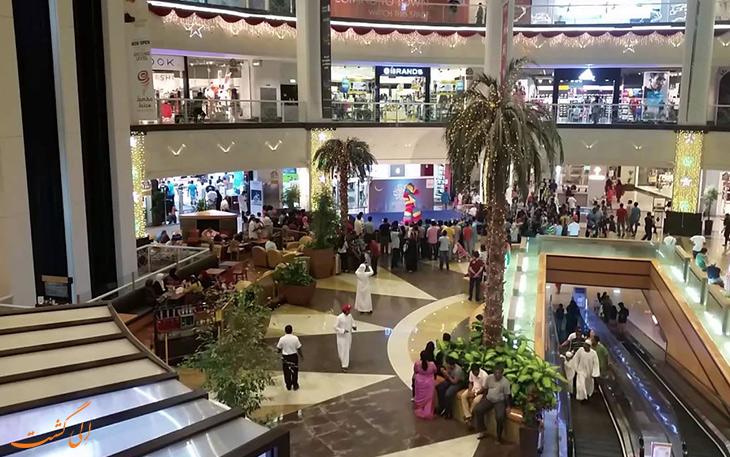 مراکز خرید در بدروم