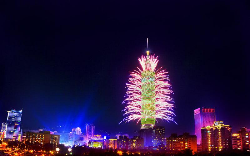 برج تایپه 101 تایوان
