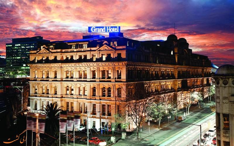 گرند هتل در ملبورن