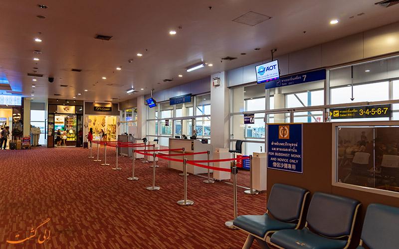 فرودگاه بین المللی چیانگ مای