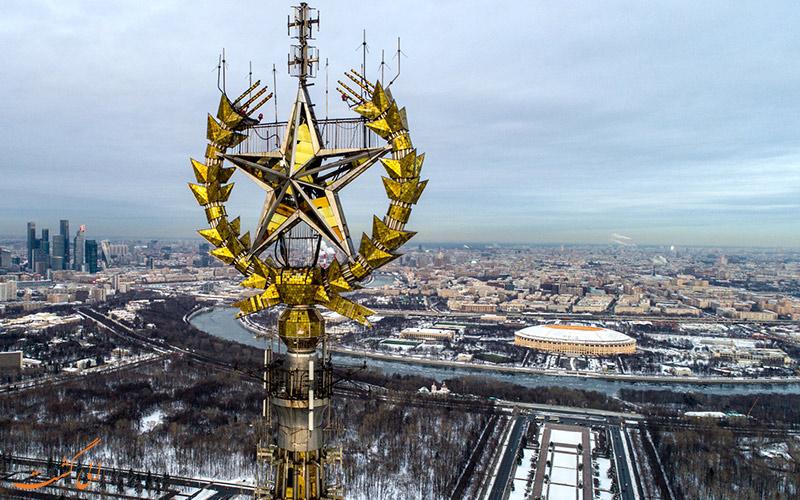 شهر ستارگان در مسکو