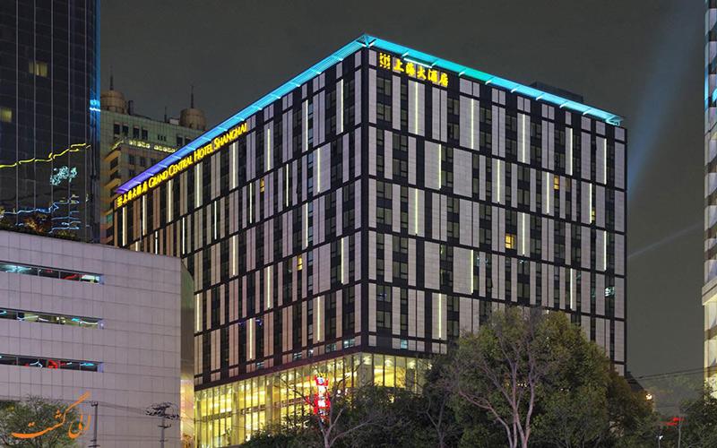 هتل گرند سنترال شانگهای