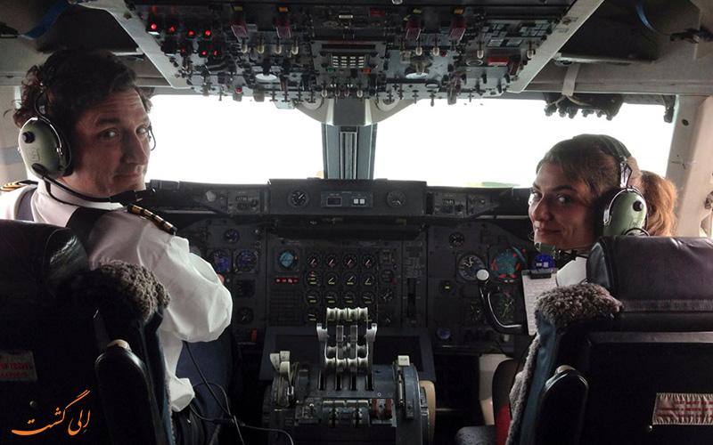 کمک خلبان را بهتر بشناسید.