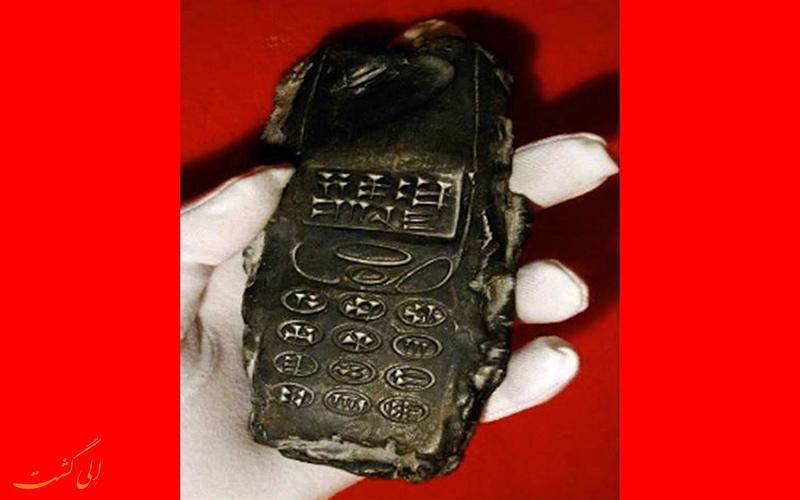 موبایل 800 ساله