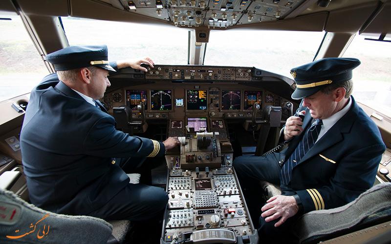 خلبان خودکار