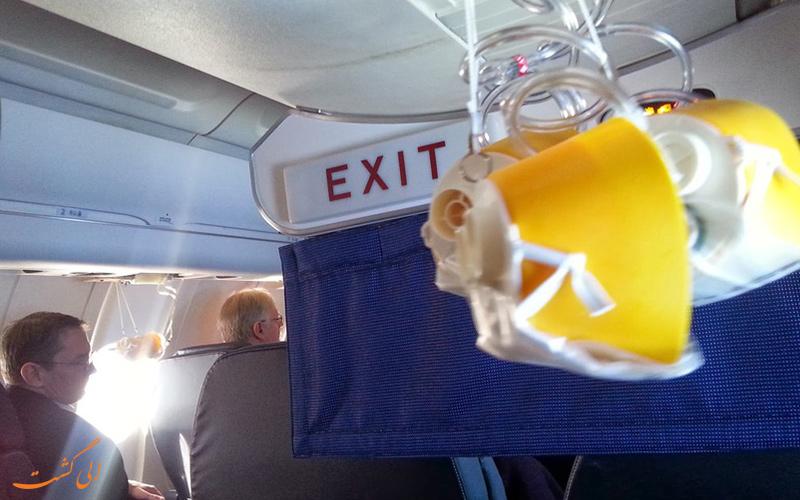 کاربرد ماسک اکسیژن در هواپیما