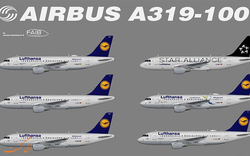 هواپیمای ایرباس A319