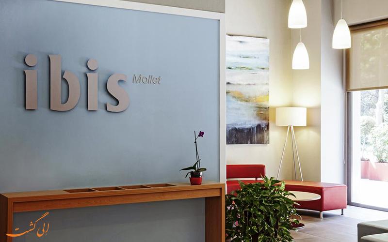 خدمات رفاهی هتل ایبیس بارسلونا مولت