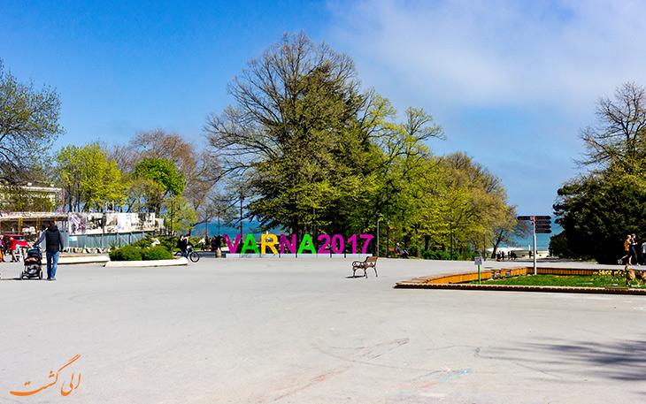 باغ دریایی وارنا