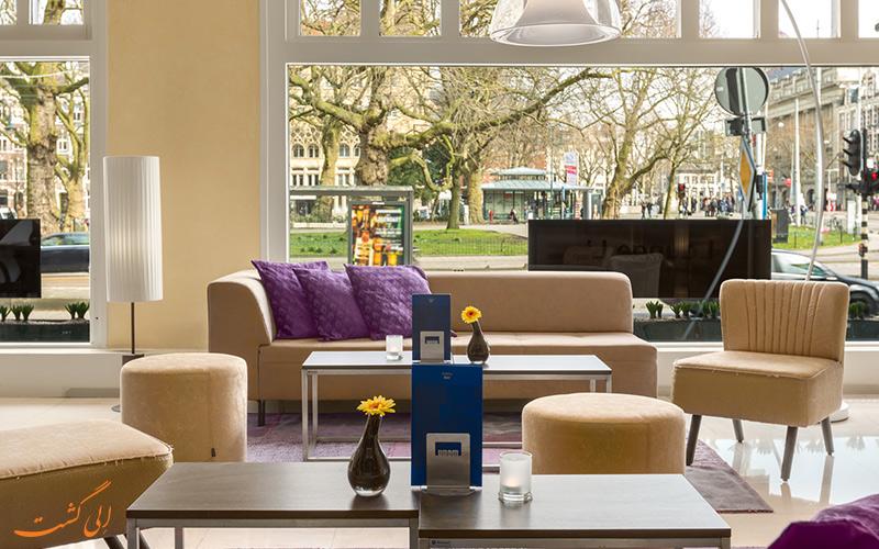 خدمات رفاهی هتل ان اچ آمستردام سنتر