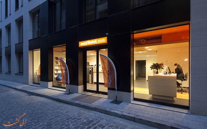 خدمات رفاهی هتل روتردام سیتی سنتر