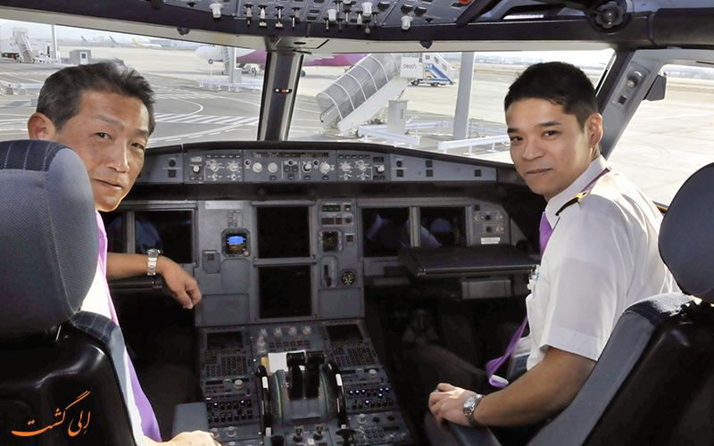 خلبان خودکار چگونه کار می کند