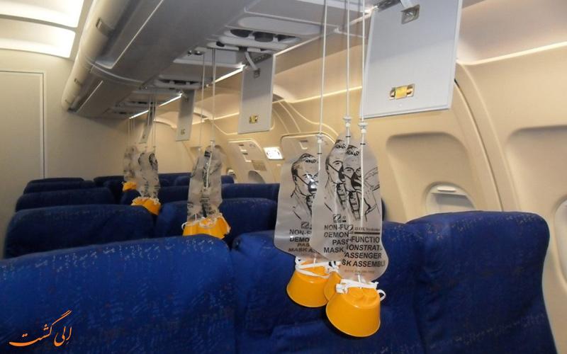 ماسک اکسیژن هواپیما