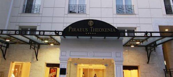 خدمات رفاهی هتل پیرائوس تئوخنیا یونان