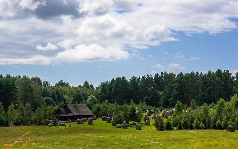 پارک ملی اوکسیتیا