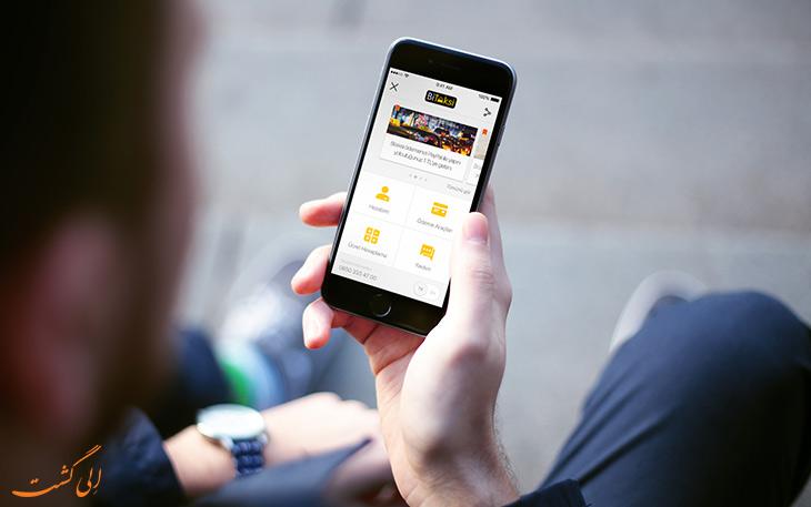 شرکت تاکسی اینترنتی Bitaxi