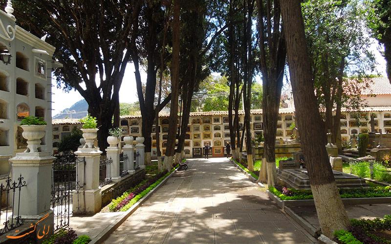 قبرستان تاریخی