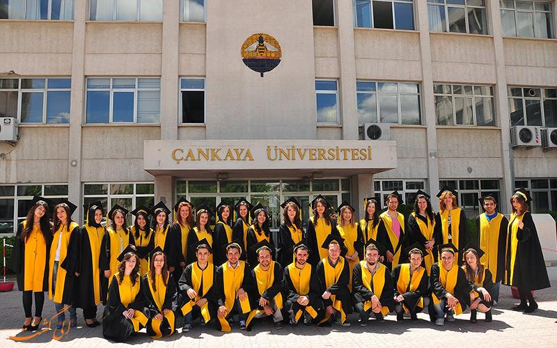 دانشگاه کانکایا