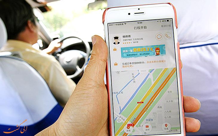 Didi-Dache شرکت تاکسی اینترنتی