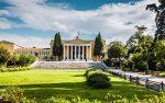 زاپیون، عمارتی نئوکلاسیک در میان باغ ملی آتن