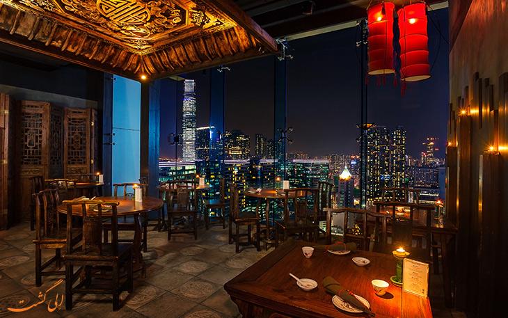 رستوران هوتونگ