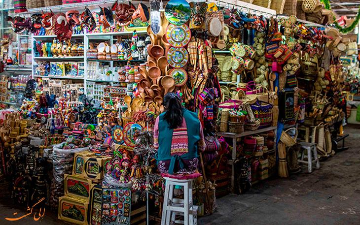 مراکز خرید کوزکو