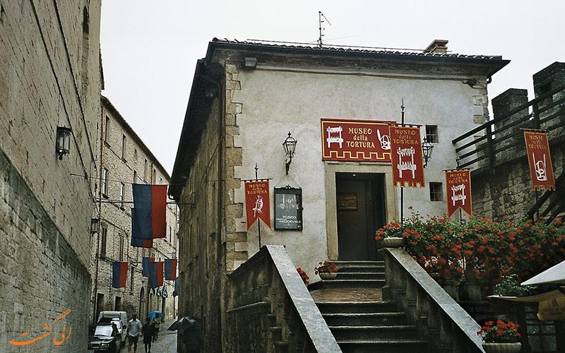 موزه شکنجه در سان مارینو