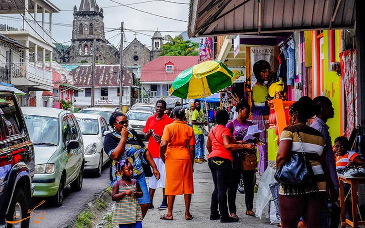 راهنمای مسافرتی به دومینیکا