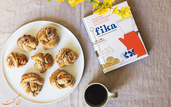 رسم فیکا در سوئد