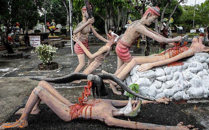 موزه جهنم تایلند