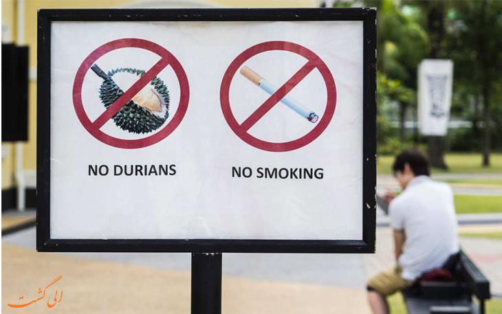 تابلوی دوریان ممنوع