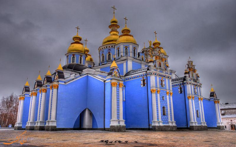 کلیسای سنت مایکل