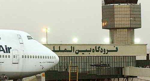 فرودگاه های ایران