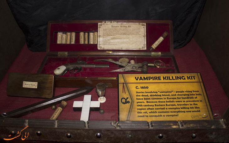 ابزار کشتن خون آشام ها