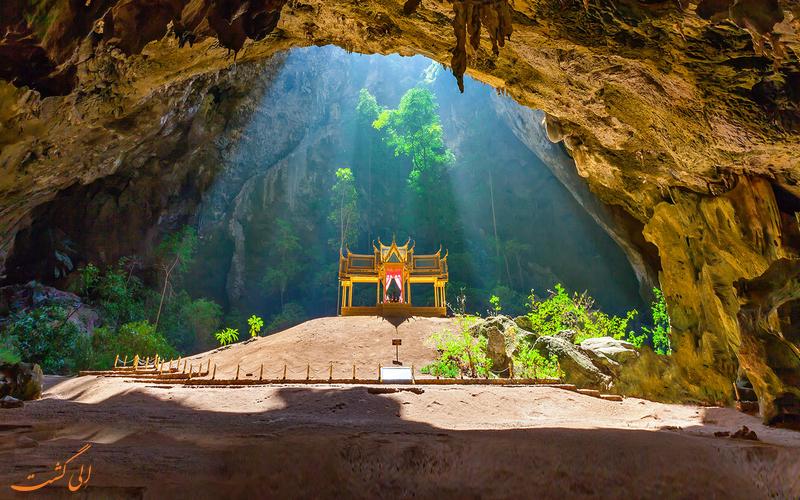غار Phraya Nakhon