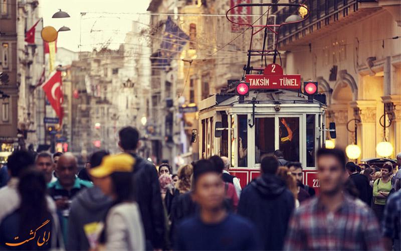 ترکیه برای مهاجرت کاری