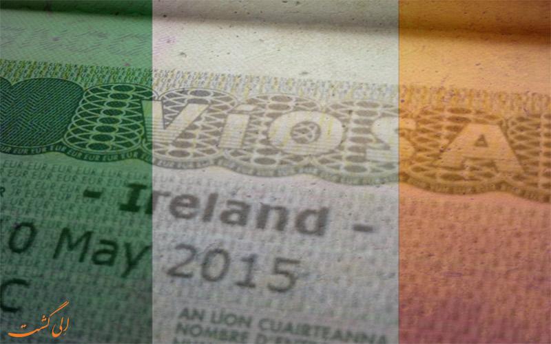راهنمای سفارت ایرلند-ویزا