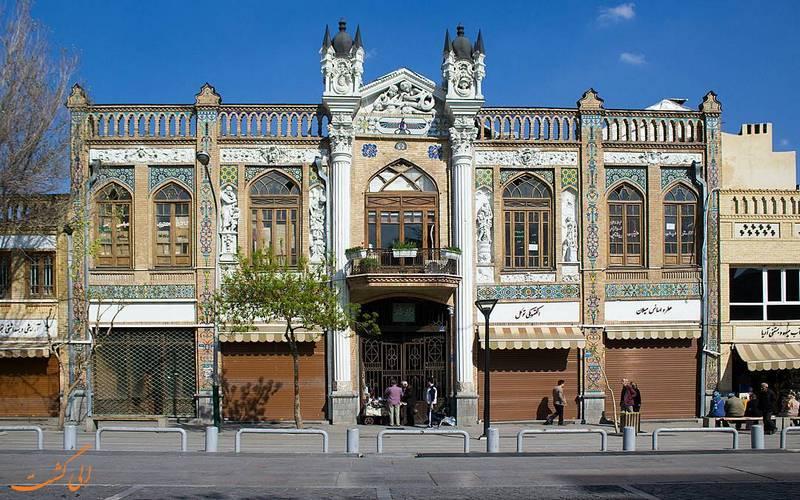 سرای روشن - معروف ترین عمارت های تاریخی تهران