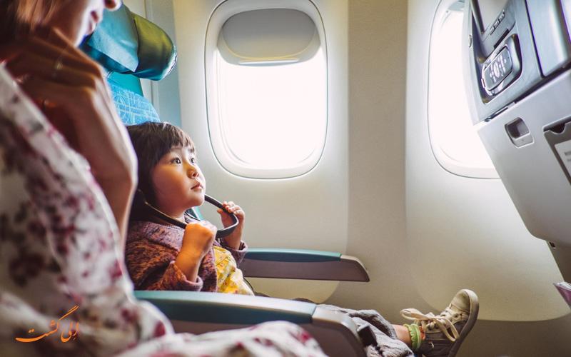صندلی رو به عقب در هواپیما